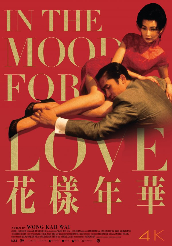 IN THE MOOD FOR LOVE (4K)